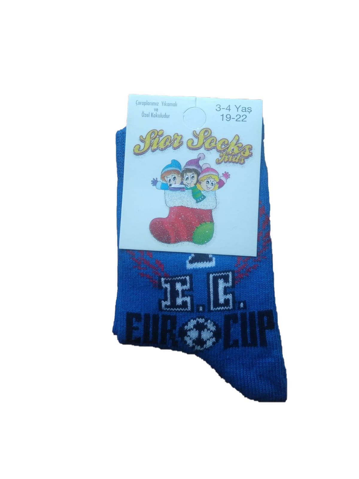 Sayıl Erkek Çocuk Çorap 1 Çift Yüzde Yüz Pamuklu 4 Mevsimlik