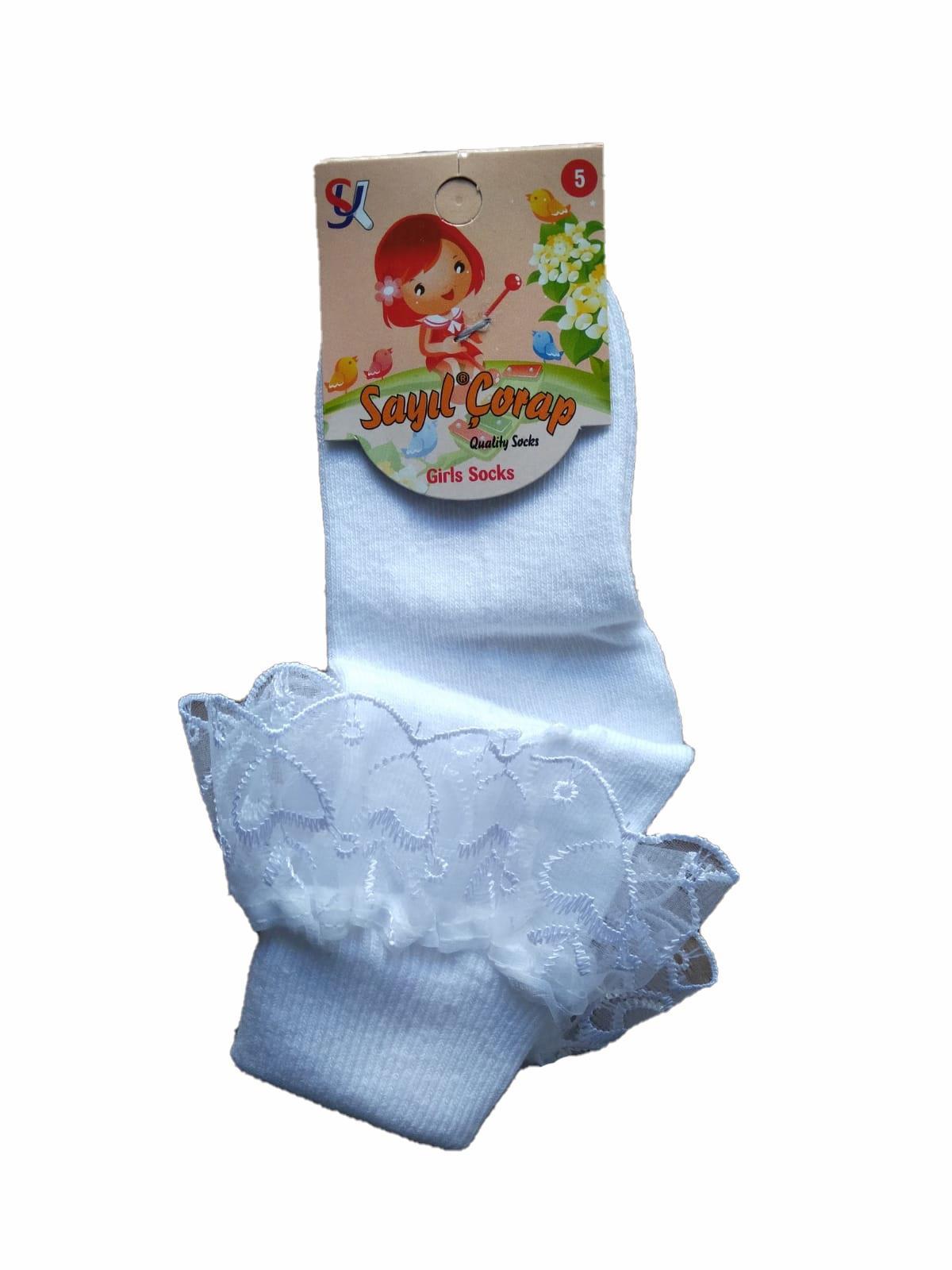 Sayıl Kız Çocuk Tüllü Beyaz Çorap Dantell, Kız Çocuk Çorap