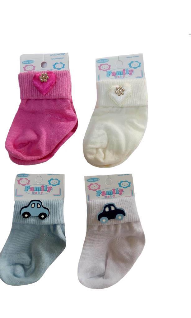 Yeni Doğan Süslü Bebek Çorabı Erkek İçin 1 Çift